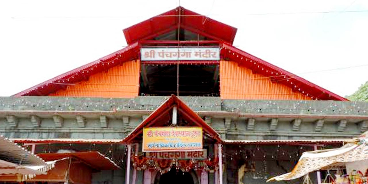 Panch Ganga Temple Mahabaleswar (Timings, History, Entry Fee, Images, Aarti, Location & Phone) - Mahabaleshwar Tourism 2020